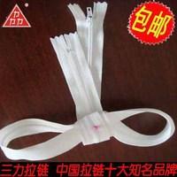 100 cm # 3 plastic zipper 50 PCS wholesale