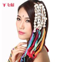 Belly dance diy shell tassel dance hair accessory hair rope waist decoration separate