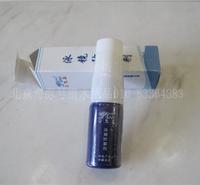 Antidimmer antimist spray type antidimmer