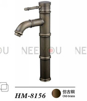Classical Antique  Basin Faucet For bathroom Brass Finish Mixing sink tap HM8156 (Factory direct supply)
