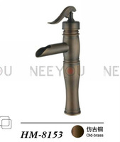 Classical Antique  Basin Faucet For bathroom Brass Finish Mixing sink tap HM8153 (5 Years Warranty)