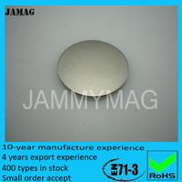 D8H1 ni coating 1000 pcs neodymium magnet raw material