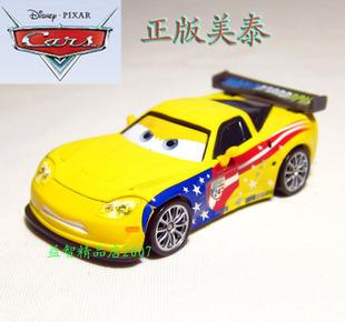 100% original Pixar die-cast metal model yellow toy car racing number 24 # jeff