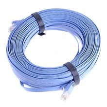 lan cables price