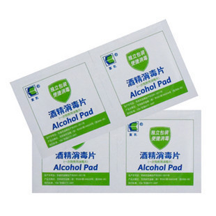 Free shipping Alcohol piece alcohol prep pad alcohol film outdoor camping travel cutlery clean
