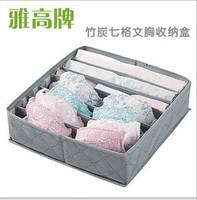 Bamboo qige bra underwear storage box storage box storage box 500g flavor