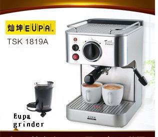 Espresso pump