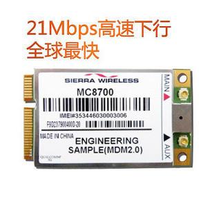 Wcdma aircard datang mc8700 21m high speed 3g module mc8700 hspa module(China (Mainland))