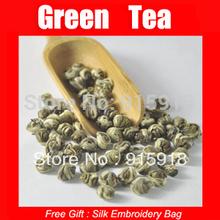 200g Premium Chinese organic Pearl Jasmine Green Tea