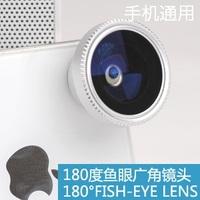 phone fisheye lens i9228 180 n7000 special effect lens n8000 i509 i919