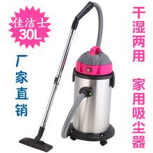 popular wet dry industrial vacuum