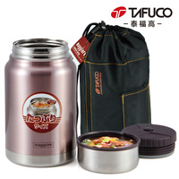 Roast stew pot braised cup stainless steel heat preservation lunch box heat preservation bucket pot beaker