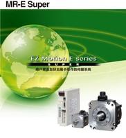 Selling AC 1KW Mitsubishi servo motor the model is HF-SN102J-S100+MR-E-100A/AG-KH003 the one is High moment of inertia
