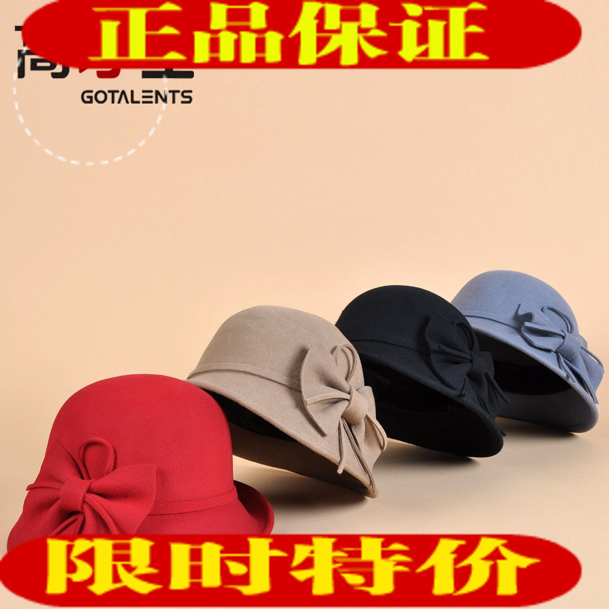 Wool woolen cap hat female dome fashion small fedoras bow 2012(China (Mainland))