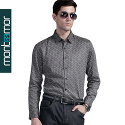 MOONBASA - men's clothing romantic fashion pull india long staple cotton shirt 060411316(China (Mainland))