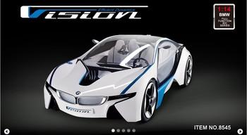 MJX Remote control model car 1:14 simulation model car MJX VED large drift RC sports car model