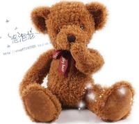2013 new Stuffed Toys The shy bear plush toys dolls Teddy magnet shy bear free shipping