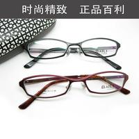 Baili baili fashion full frame myopia b-092 aluminum magnesium glasses fashion unique small BL001