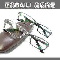 Baili b095 fashion full frame titanium sheet quality glasses myopia eyeglasses frame BL001