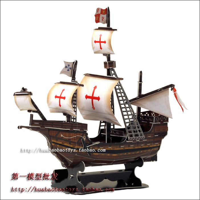 free shipping Sailing boat model 3ddiy handmade assembling model of three-dimensional puzzle(China (Mainland))
