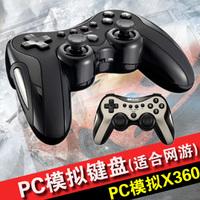 Lima shida pxn-8633 wireless game controller computer usb vibration joystick pc x360