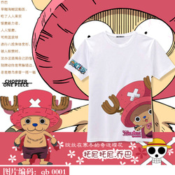 One Piece cosplay costume Chopper cos cartoon short-sleeved t-shirt couple t shirt free shipping(China (Mainland))