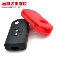Free shipping Auto supplies MAZDA m2 m6 car key wallet key cover silica gel car