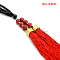 Free shipping Car accessories auto supplies car hangings peace beads car accessories car pendant