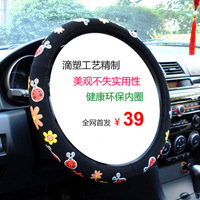 Free shipping Car cover uluibau hatchards the family cartoon auto supplies winter fox car steering wheel cover