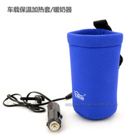 Free shipping Myrmeco- auto supplies thermostated set car hot water cup heated cup vacuum cup warmer