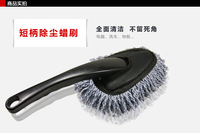 Free shipping Drag car wax small brush cleaning supplies