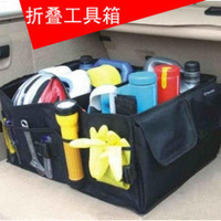 Free shipping Trunk storage box bag