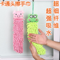wholesale 5Pcs/Lot Chenille fabric lovely Cartoon Hand towel, Cute Animal cleaning towel for Kitchen Bathroom Office Car Use