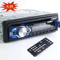 New arrival high power car dvd car cd player mp3 radio host