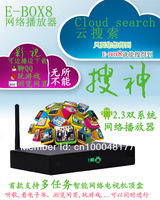 Easy E-BOX8 God Found Android 2.3 dual system 1080P HD player