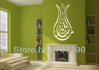High quality NEW Islamic arabic Wall decor Home stickers Art Vinyl Decals Murals 55*100cm No34