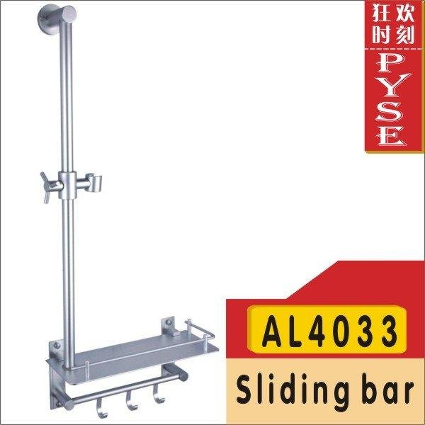 Free shipping AL4033 fashoion aluminum sliding bar, hand shower set, rail set(China (Mainland))