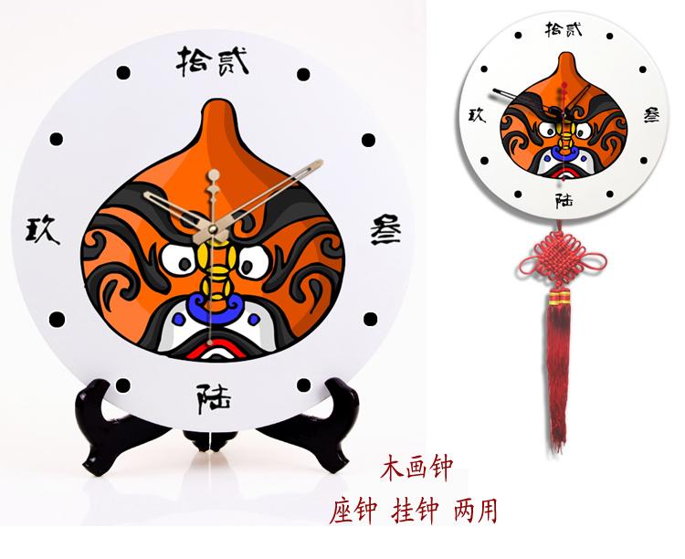 Clock wall clock dual 12 wooden clock mute clock classical facebook(China (Mainland))