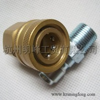NPT1/2F Pressure Washer brass Hydraulic quick release coupling