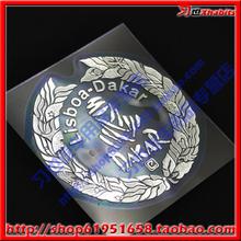 auto vinyls promotion