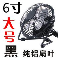 Mini usb fan mute fan rotation pure metal 6 Large notebook