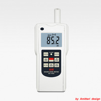 Accuracy  2dB Digital multifunctional sound level meter  AS-156A ,Free shipping