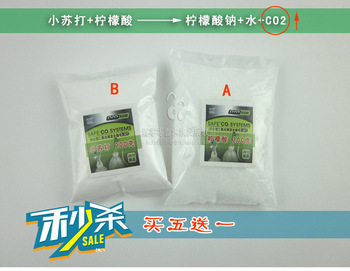 Co2 co2 generator raw material 200g citric acid + 200g baking soda