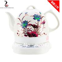 Ceramic jingdezhen ceramic discoloration automatic constant temperature electric ceramic heating kettle