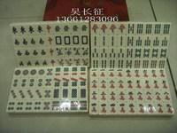Free shipping mini travel Mahjong hot selling Majiang