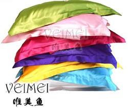 Free Ship 1 Pair/2pcs 2013 Silk Solid pillowslips pillow cases pillow covers bedding comfortable cheap/good quality pillowcases(China (Mainland))