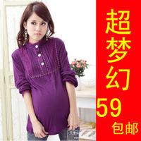 Tantalising ! spring maternity top tianxi 23089 maternity clothing spring top maternity basic shirt