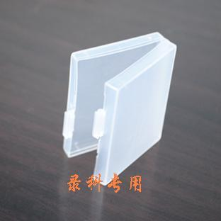 Camera battery moisture proof box transparent plastic storage box protection case(China (Mainland))