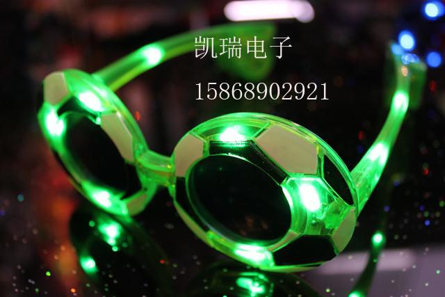 free shipping 8pcs/lot 0581 football flashing glasses led glasses fans gifts masquerade masks(China (Mainland))