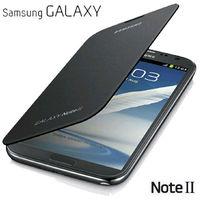 Samsung Galaxy Note 2 Flip Cover Case Titanium Gray